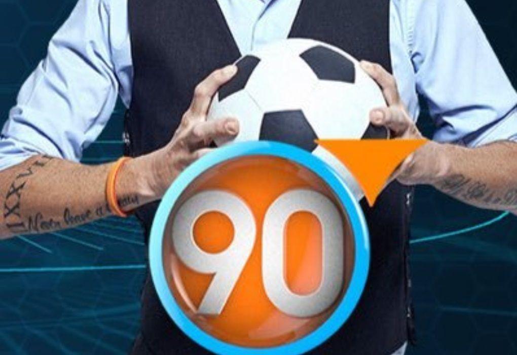 Ver 90 minutos de fútbol en vivo hoy ONLINE